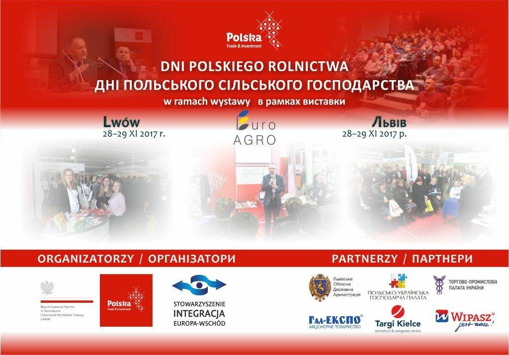 Дні польського сільського господарства у Львові 2017